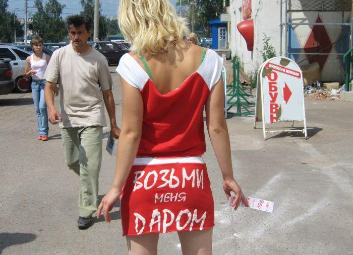 foto-dam-legkogo-povedeniya